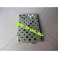 高端铝合金图文乱孔铝单板崇匠销售