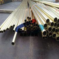 方管/扁管,H59黄铜方管,厚壁空心黄铜圆管