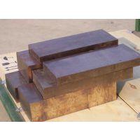 HMn55-3-1锰黄铜棒价格HMn55-3-1材料性能
