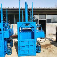 曲阜云立达立式液压打包机厂家 供应8-200吨立式纸箱废料边角料液压压块机