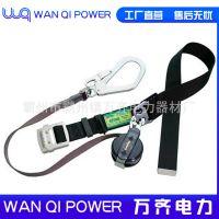 CRL-593编织绳大挂钩单腰式安全带(日本 fujii)