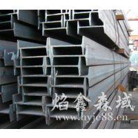 河南工字钢的常用规格型号都有哪些?