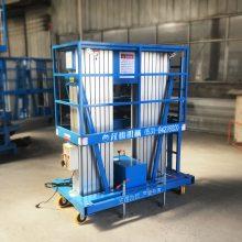 乐山市铝合金升降平台 移动式电动液压升降机经销商