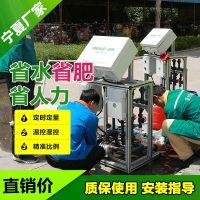 宁夏智能施肥机供应商 价格实惠自动灌溉蔬菜水肥一体化设备安装