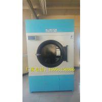 宾馆床单洗涤设备价格_酒店毛巾烘干机型号