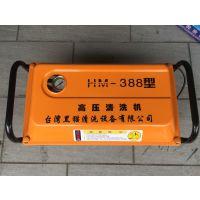 深圳龙岗厂家直销台湾黑猫高压清洗机规格型号齐全安全稳定