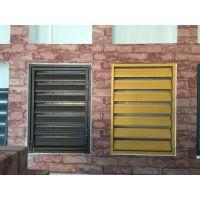 平顶山飘窗空调围栏,平顶山组装百叶窗,新型防盗网,Q235锌钢空调护栏HC
