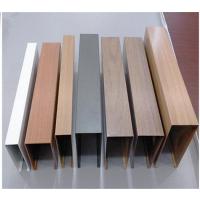 厂家直销热转印木纹U槽铝方通吊顶 环保铝方通吊顶装饰材料
