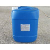 重庆反渗透膜清洗剂 重庆RO膜清洗剂 反渗透 主要供应西南地区 量大从优