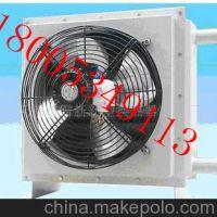 NZS型热水暖风机/NFDZ-S型热水暖风机出厂价格直销