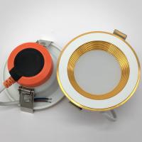 广东丰惠工厂直销 X9-A100mm-2.5寸筒灯9W嵌入式cob射灯外壳套件塑料套件 LED筒灯