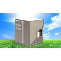 工业废气治理光氧催化空气净化器