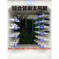 宏安综合管廊用支架(热镀锌38|23)