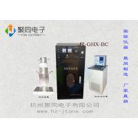 聚同大容量控温光化学反应仪JT-GHX-BC紫外光源催化