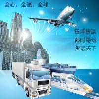 衣服鞋子箱包袋进口清关包税到中国派送全程服务国际物流快递货运