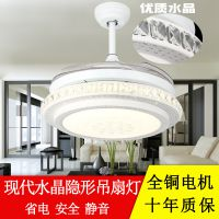 风扇灯,LED风扇灯生产厂家,LED吊扇灯价格,led风扇灯批发