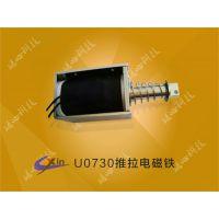 门锁、牵引、框架电磁铁U0730