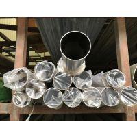 桂林304不锈钢卫生级水管 Φ45*1.5 焊接式蝶阀