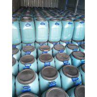 供应爱迪斯HY-1型水性聚氨酯防水涂料