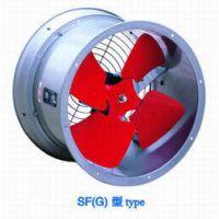 供应风机 SFG轴流通风机 圆筒SFG轴流通风 管道式轴流通风机