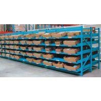杭州立野流利式仓储货架,优质冷轧钢,含16%增值税发票,厂家直销支持非标定制