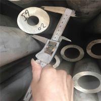 东莞凤岗304不锈钢管(无缝管) 卫生级不锈钢管