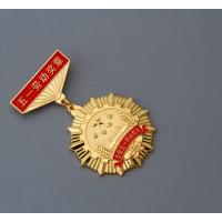 合肥奖牌厂家合肥锌合金铜质金属奖牌制作价格
