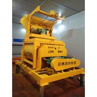 广东肇庆鑫旺JS750型预制构件厂专用大型搅拌机