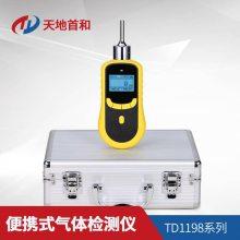 0-100PPM丁酮检测仪TD1198-C4H8O_泵吸式气体探测仪
