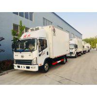 青岛解放4.2米解放冷藏车价格,小型冷藏车报价,130马力解放虎VH冷藏车
