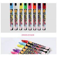 603-8c按压式液态粉笔环保无尘 彩色标记笔可擦液体粉笔