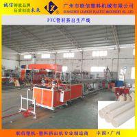 一出二PVC管材生产线SJ-65/132PVC锥形双螺杆挤出机