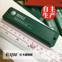 国家电网巡检RFID标签 铁塔电线杆巡检电子标签 优势供应