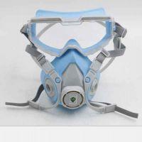 护目双盒型防尘面具