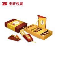 定制月饼彩盒手提袋礼品包装盒印刷彩色纸盒加工设计厂家低价定做