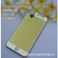 iphone7/7plus全屏炫彩镜子膜 iPhone6全电镀彩色钢化玻璃贴膜