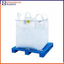 全新PP料集装袋吨袋厂家直销化工类吨包袋支持定制