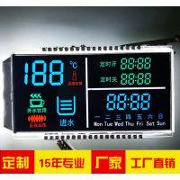 宝莱雅 LCD液晶屏 VA段码 低功耗LCD液晶屏 厂家开模定制