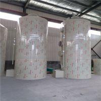 喷淋塔废气处理设备 喷淋塔PP 喷淋塔酸雾