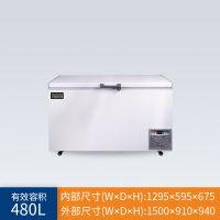 杭州艾普日本料理店金枪鱼专用低温冷柜