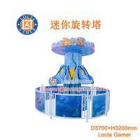 供应中山泰乐游乐制造 中小型室内外游戏游艺设备6座升降机类产品 迷你旋转塔(SP-06)