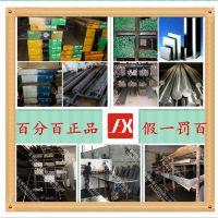 东莞直销DT9圆棒 DT9纯铁 DT9磨光棒 DT9高纯度可提供原厂