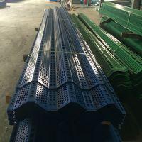 专业防风抑尘网厂家定做石料厂防风抑尘网厂家价格