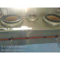 河南新乡绿源科贸甲醇燃料(灶具)优质供应商