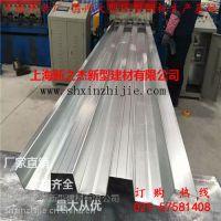 南京铝镁锰合金板屋面厂家直销