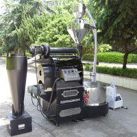 南阳东亿真空自动上料15公斤咖啡生豆烘焙机 连续烘焙作业咖啡烘焙设备15688198688