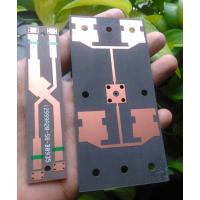 泰康利高频电路板加工