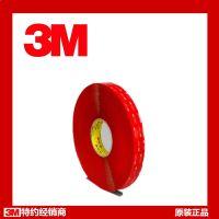 北京供应3M 4929 VHB泡棉双面胶带/3M工业胶带
