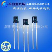 F3光敏电阻 抗红外专用安防监控上环保光敏电阻