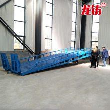 厂家直销12吨移动式液压登车桥 手动升降叉车装卸台
